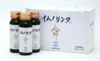 イムノリンクAHCC+ナノ型ラブレ菌50ml×30本