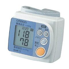 オムロン血圧計(手首式)HEM-642