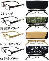 【送料無料】老眼鏡ネックリーダーG082新感覚リーディンググラスPCメガネブルーライトカット全12色