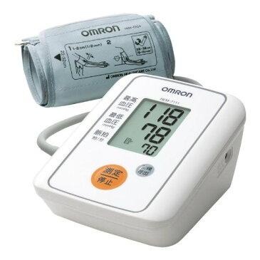 <送料無料>血圧計 オムロン デジタル自動血圧計 HEM-7111 上腕式