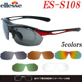 送料無料 エレッセ/ellesse スポーツサングラス 偏光サングラス ES-S108 交換レンズ5枚セット