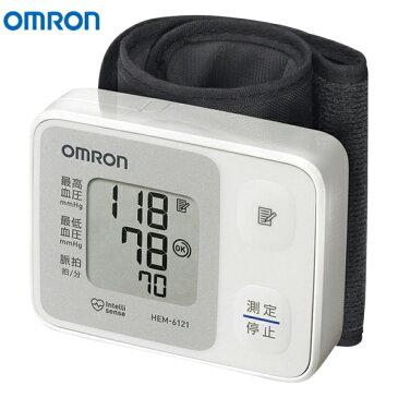 <送料無料>オムロン 手首式血圧計 デジタル血圧計 HEM-6121