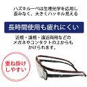 ハズキルーペ コンパクト クリアレンズ 1.6倍 最新モデル ブルーライト対応 老眼鏡 ルーペ 2