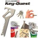 <送料無料> ツカダ Key-Quest キークエスト 日本製 6つの機能 6in1 鍵型便利ツール 関の刃物
