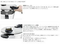 Fissler/フィスラー定価52,500円圧力鍋プレミアム3.5L