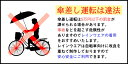 レインコート 自転車 レディース ロングタイプ ポンチョ レインウェア Mサイズ&Lサイズ シュシュポッシュ Chou Chou Poche オンラインで購入出来るのは当店と姉妹店のみ レインスーツ おしゃれ 大人用雨具 かわいい 可愛い 2