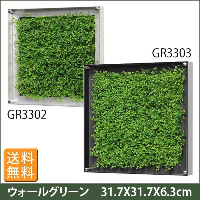 単体で壁掛けするのも、複数横に並べて配置しても様になる「壁にかけられる観葉植物」のシリーズ