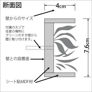 壁付け造花グリーンデザインポットラインタイプGR4184