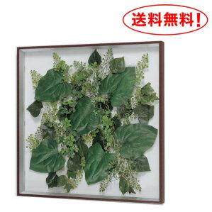 【送料無料♪】葉っぱをフレームで飾ろう!【グリーンIN3421】スリムでリッチなアートフレーム♪