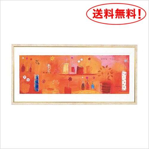 エマ・デイヴィス ジークレー 版画・HL-1352B(絵画 額入り 壁掛け 額縁 フレーム アートパネル 壁...