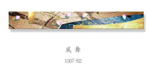 西川洋一郎 HL-5210A(アート 絵画 リトグラフ 立体 壁掛け 額縁 インテリア フレーム 壁かけ 壁飾...