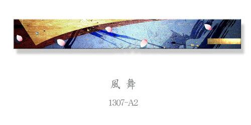 西川洋一郎 HL-5209A(絵画 リトグラフ 壁掛け 額縁 フレーム 壁飾り アートパネル アートパネル 壁...