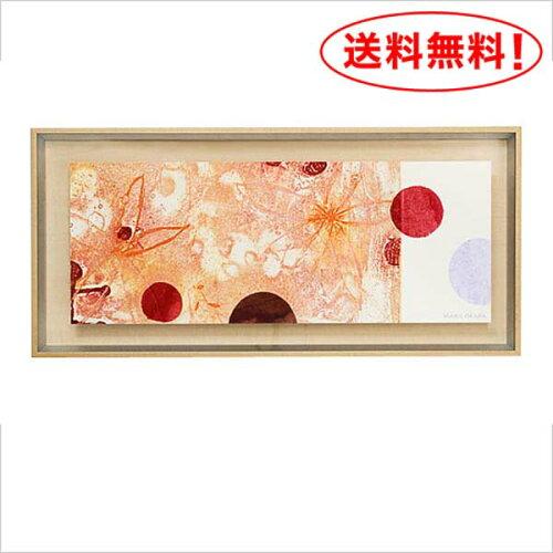 岡田まりゑ ジークレー・ポスター・HS-7092(ポスター 額縁 アートパネル 新築祝い 玄関飾り アート...