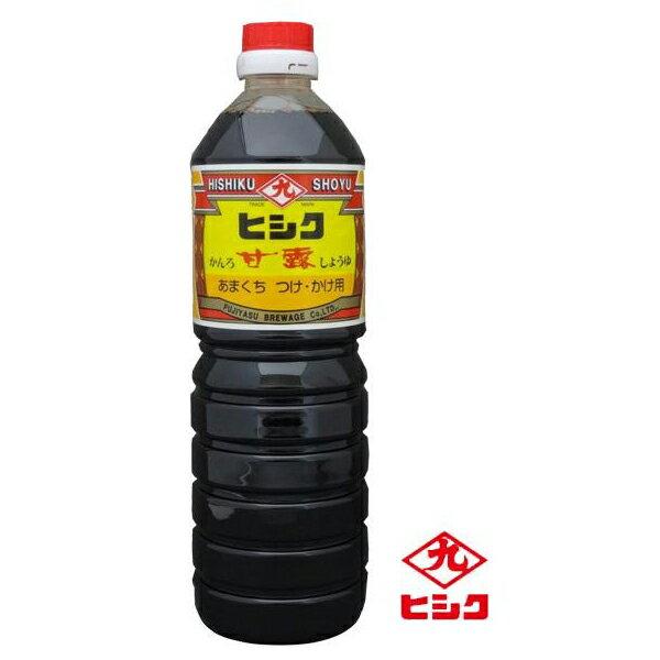 送料別 代引き・同梱不可 【取り寄せ】 ヒシク藤安醸造 こいくち 甘露 1L×6本 箱入り