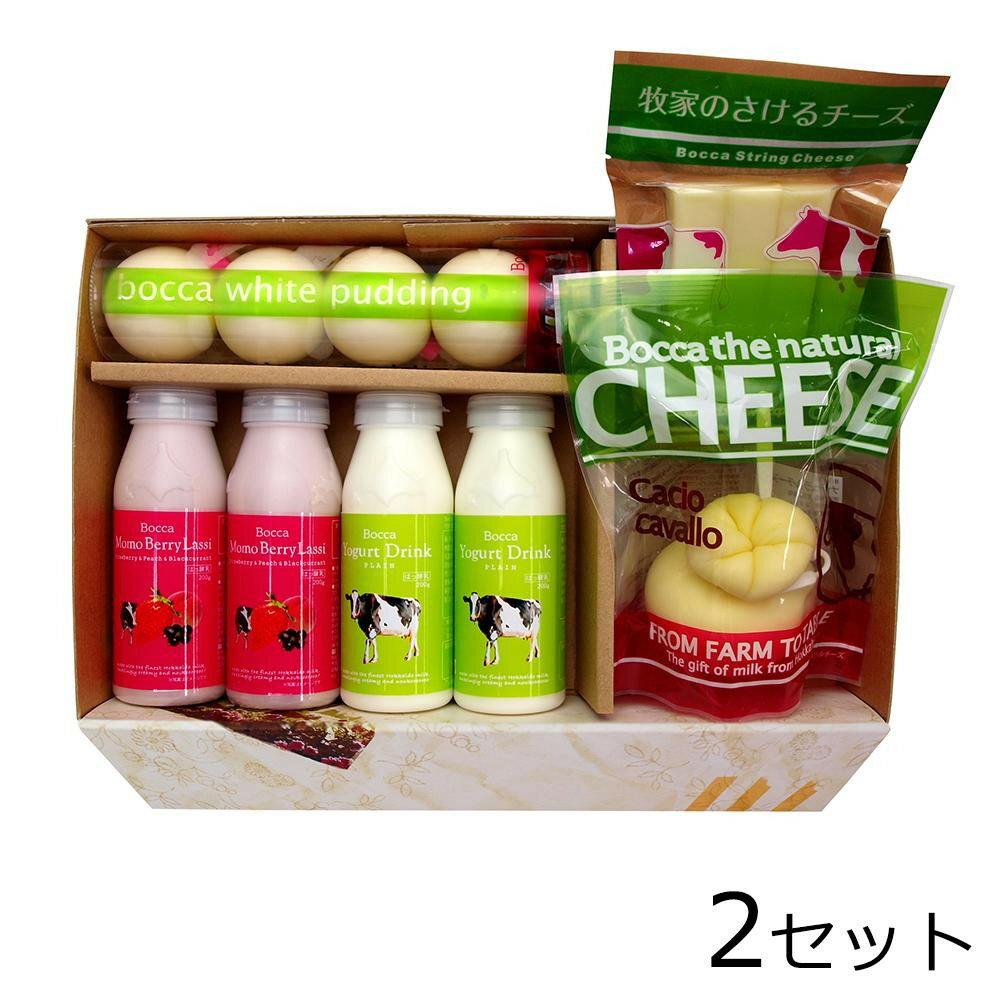 送料別 代引き・同梱不可 【取り寄せ】 北海道 牧家 NEW乳製品詰め合わせ1×2セット