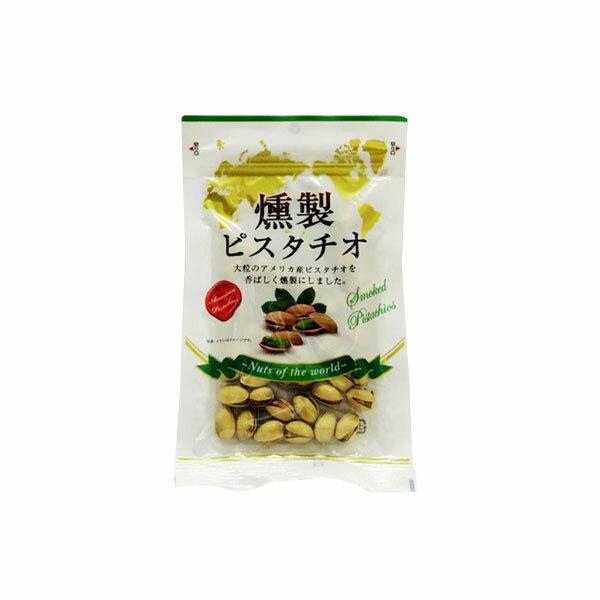 送料別 代引き・同梱不可 【取り寄せ】 久慈食品 燻製ピスタチオ 42g×12袋