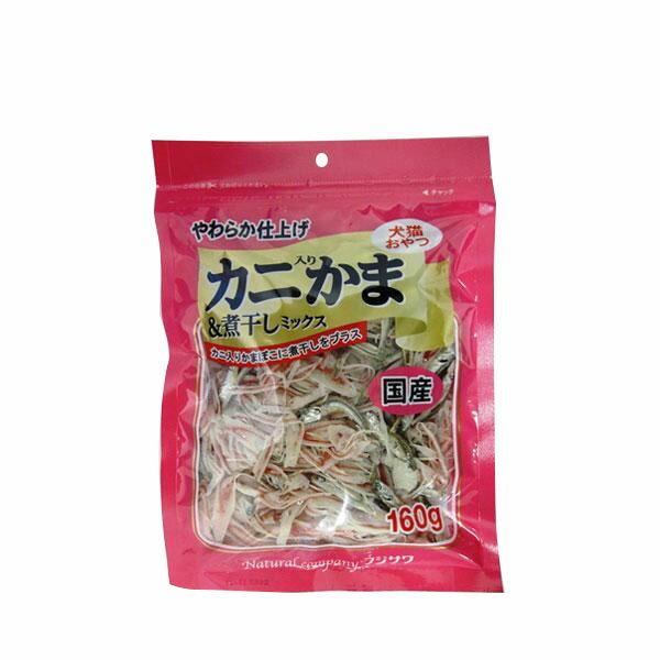 送料別 【取り寄せ】 フジサワ 国産 犬猫用 カニ入りかま&煮干しミックス 160g×10袋セット