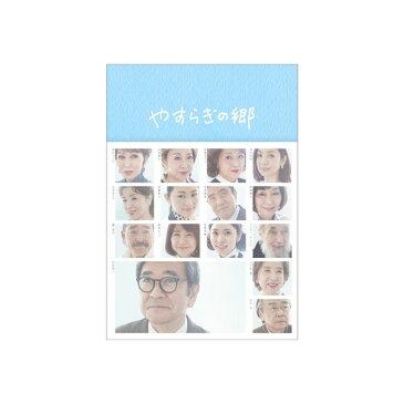 【取り寄せ・同梱注文不可】 邦ドラマ やすらぎの郷 DVD-BOX I TCED-3748【新生活】 【引越し】【花粉症】