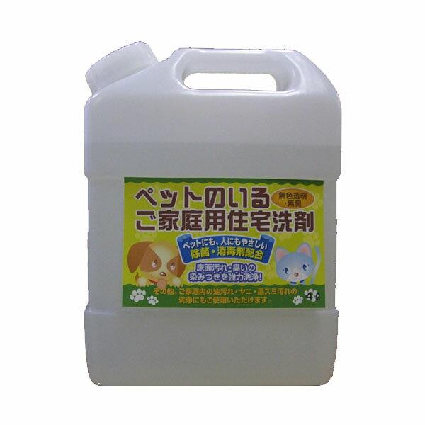 送料別 代引き・同梱不可 【取り寄せ】 ペットのいるご家庭用住宅洗剤 お徳用(詰替用)4L