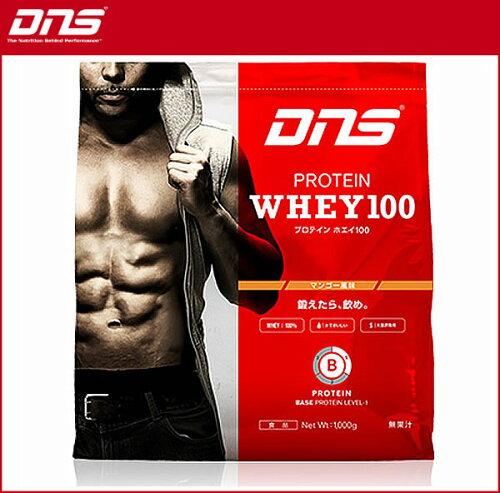 〈ポイント20倍〉DNS プロテインホエイ100 [3kg入り][dnsprop20]【サプリメ...