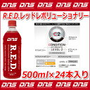 1-dome-dns-red-50024