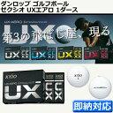01dunlop-xxio-uxaero