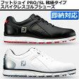 【即日発送】フットジョイ PRO/SL 靴紐タイプ スパイクレス W(ワイド)EEサイズ【ゴルフシューズ】[ttaapp]