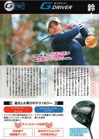 【】〈ポイント10倍〉ピンゴルフ 2016 G SFテックドライバー ALTA J50カーボンシャフト[PING]【ゴルフクラブ】[16G]