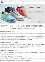 【あす楽】【送料無料】フットジョイ エンパワー レディース スパイクレス W(ワイド)サイズ [FootJoy]【ゴルフシューズ】【FJ】