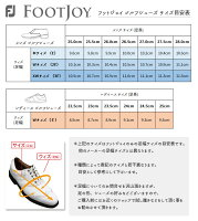 【あす楽】【送料無料】フットジョイ エンパワー レディース ゴルフシューズ W(ワイド)サイズ [FootJoy]【ゴルフシューズ】【FJ】