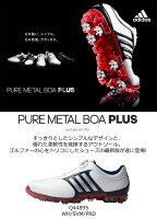 アディダスゴルフピュアメタルボアプラスメンズゴルフシューズPureMetalBoaPLUS【即納】[Adidas]【送料無料】
