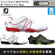 【即日発送】【2017新作タイムSALE】フットジョイ Mプロジェクト Boa [17MPROJECT Boa] [FootJoy]【ゴルフシューズ】【FJ】【ASU】[ttaapp]