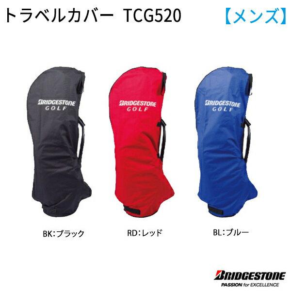 バッグ・ケース, トラベルカバー 11510OFF()(2020) 9.5 TCG520 BRIDGESTONE