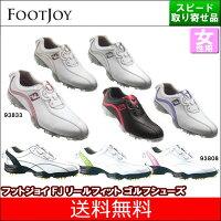 【スピード取り寄せ】フットジョイFJリールフィットレディース[ReelFit][outret][FootJoy]【ゴルフシューズ】【FJ】