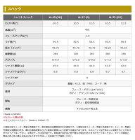 【】【10月上旬発売予定送料無料】プロギア2016年モデルスーパーエッグメンズドライバーカーボンシャフト付[PRGR]