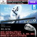 Xxio9-1ic-cc00