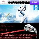 Xxio9-8iset-r00