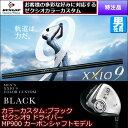 Xxio9-dri-cc00