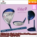 Xxio9l-fw-t00