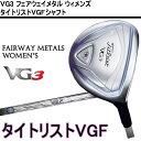 Vg3w-fw-t00