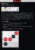 【レフティ】タイトリストボーケイデザインSM6ウェッジツアークローム仕上げKBSツアーシャフト【特注品】【納期約6週間~】
