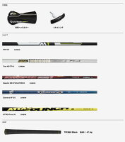 M1 ドライバー TourAD TP-6 カーボンシャフトモデル テーラーメイド [TaylorMade]【ゴルフクラブ】