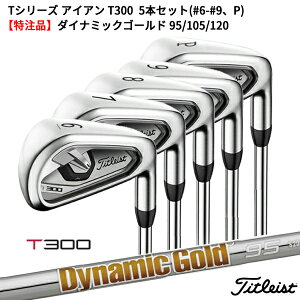 (10 times as many points) (Custom order / Delivery time 4-6 weeks) Titleist Iron T300 5 pieces (# 6- # 9, P) Dynamic Gold 95/105/120 (Golf Club) (T series) (T series)