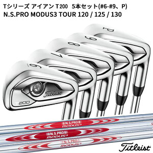 (Same day delivery on business days) (Points 10 times) (Custom finished product) Titleist Iron T200 5 pieces set (# 6- # 9, P) NSPRO Modus 3 Tour 105/120/125 (Golf club) (T series) (Instant delivery) [ASU] (T series)