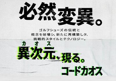 (ポイント20倍)アディダス ADIDAS メンズ ゴルフシューズ コードカオス ボア ロウ 2020年モデル 日本正規品 【LOGI】 画像1