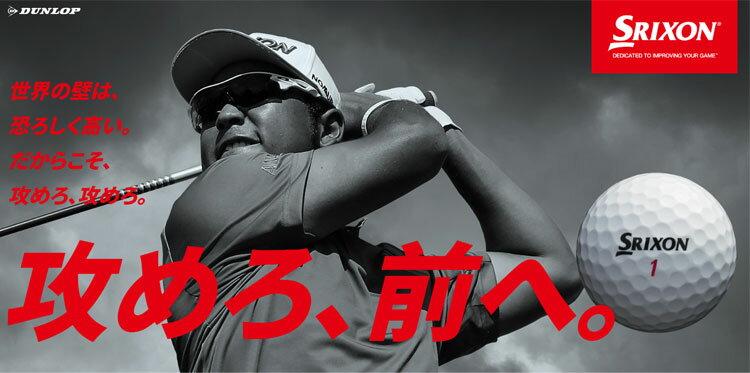 【最大4200円OFFクーポン発行中!】[父の日]ダンロップスリクソン2021NewZ-STAR・Z-STARXVゴルフボール1ダース(12球)(即納)