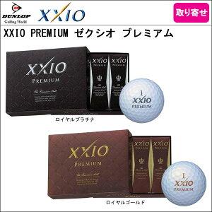 ダンロップ 上質なゴルフを極めたいあなたへ ゼクシオ プレミアム 1ダース(12球入) [ XXIO PREMIUM ]