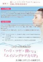 美容室専売品フェイスマスクバイオセルロース10枚1セットナタデココ乾式