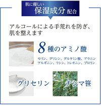 【弱酸性・保湿】手・マスクに使える!アルコール除菌スプレーミスト200mlウイルス・感染症対策消臭Ag/銀グレープフルーツエキス日本製無香料