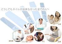 【日本正規販売店】NUDENAILヌードネイル爪磨きネイルケアガラス製爪やすりネイルケアネイルケア硝子製NUDENAILメール便対応コラボ